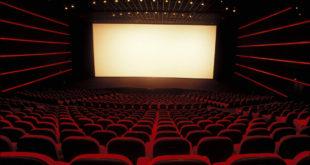 Sala de cine 1