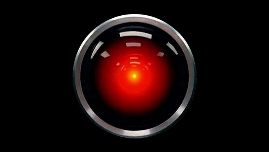 HAL 9000 2001, una odisea del espacio
