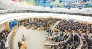 Consejo de Seguridad de la ONU 1