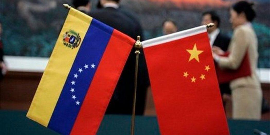 Venezuela y China